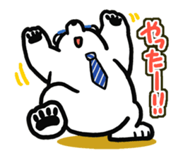 Dad Polar Bear sticker #1192249