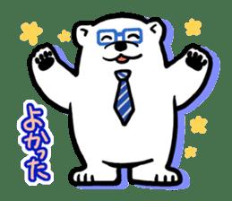 Dad Polar Bear sticker #1192250