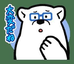 Dad Polar Bear sticker #1192252
