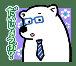 Dad Polar Bear sticker #1192254