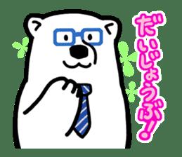 Dad Polar Bear sticker #1192255