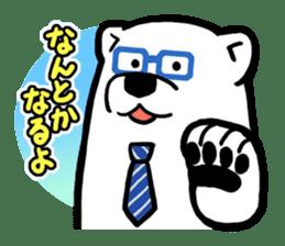 Dad Polar Bear sticker #1192256
