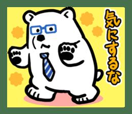Dad Polar Bear sticker #1192257