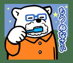 Dad Polar Bear sticker #1192265