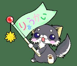 Garden KuroMiyako sticker #1194519