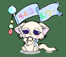 Garden KuroMiyako sticker #1194520