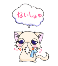 Garden KuroMiyako sticker #1194525