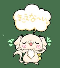 Garden KuroMiyako sticker #1194526