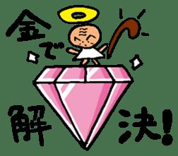 Older Angel sticker #1195186