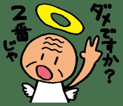 Older Angel sticker #1195187