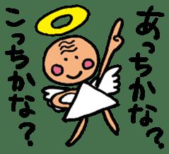 Older Angel sticker #1195190