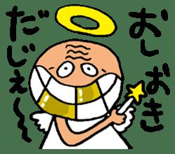 Older Angel sticker #1195194
