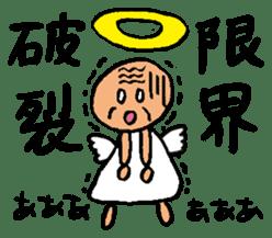 Older Angel sticker #1195202