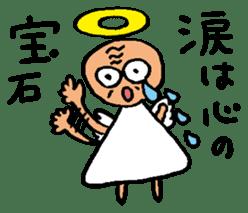 Older Angel sticker #1195222