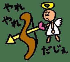 Older Angel sticker #1195223