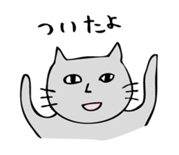 Ugly cat sticker #1195988