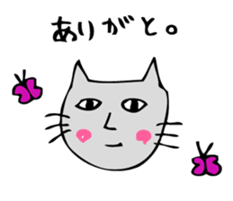 Ugly cat sticker #1195989
