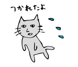Ugly cat sticker #1195994