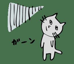 Ugly cat sticker #1195995