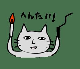 Ugly cat sticker #1195996