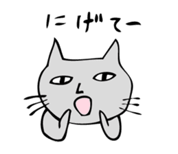 Ugly cat sticker #1196000