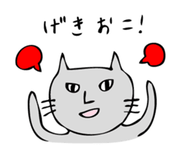 Ugly cat sticker #1196003
