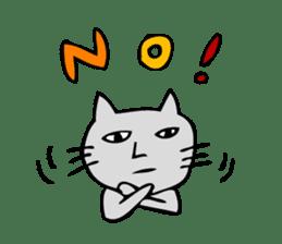 Ugly cat sticker #1196005