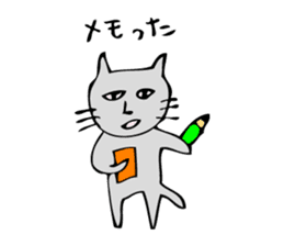 Ugly cat sticker #1196010