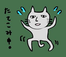 Ugly cat sticker #1196011