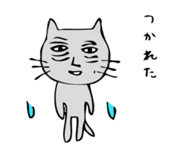 Ugly cat sticker #1196012