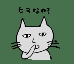 Ugly cat sticker #1196016