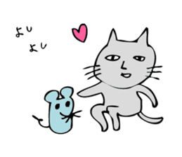 Ugly cat sticker #1196020