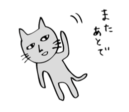 Ugly cat sticker #1196022