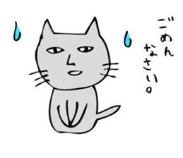 Ugly cat sticker #1196023
