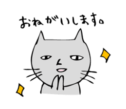 Ugly cat sticker #1196024