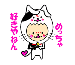Guadalcanal's kansai dialect cat. sticker #1196146