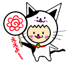 Guadalcanal's kansai dialect cat. sticker #1196148