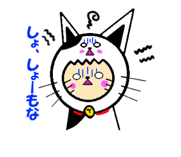 Guadalcanal's kansai dialect cat. sticker #1196154