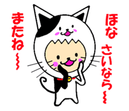 Guadalcanal's kansai dialect cat. sticker #1196155