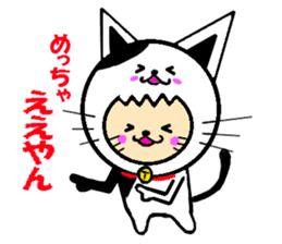 Guadalcanal's kansai dialect cat. sticker #1196156