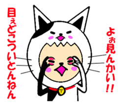 Guadalcanal's kansai dialect cat. sticker #1196160