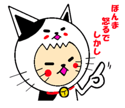 Guadalcanal's kansai dialect cat. sticker #1196164