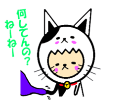 Guadalcanal's kansai dialect cat. sticker #1196167