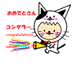 Guadalcanal's kansai dialect cat. sticker #1196172