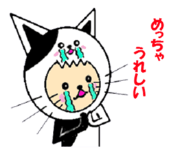Guadalcanal's kansai dialect cat. sticker #1196173