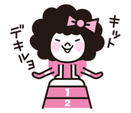 UME-chan sticker #1196356