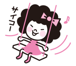 UME-chan sticker #1196359
