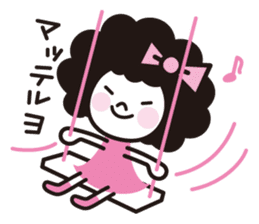 UME-chan sticker #1196360