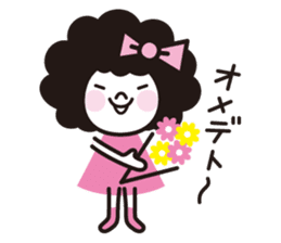 UME-chan sticker #1196361