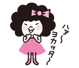 UME-chan sticker #1196365